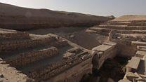 اكتشاف مدينة عمرها قرون في جنوب مصر