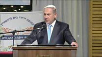 نتنياهو يتوعد بقطع العلاقات مع الأمم المتحدة بعد قرار إدانة الإستيطان