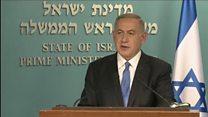 Netanyahu: Kerry blamed Israel