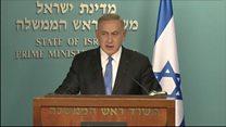 نتنياهو يصف تصريحات كيري بالمعادية لإسرائيل