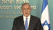 امریکہ اور اسرائیل کے درمیان سفارتی جنگ