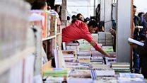 عالم الكتب : أفضل الكتب في عام 2016