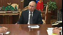 अमरीकी-रूसी संबंधों में तनाव