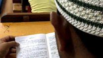 इस्लाम सिखाने वाली संस्था