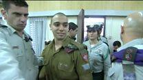 محكمة تدين جنديا إسرائيلي بالقتل غير العمد لجريح فلسطيني