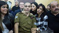 اسرائیلی فوجی پر قتل کا جرم ثابت