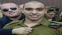 کیا اسرائیلی فوجی کو معاف کر دیا جائے گا