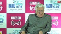 बीबीसी को ओमपुरी का दिया ख़ास इंटरव्यू