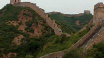 دیوارِ چین کا نظارہ فضا سے