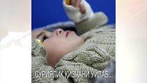 Суриялик қизчани ўйлаб...