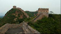 Великая Китайская стена с высоты птичьего полета
