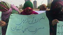 لورالائی کے متاثرین کا اسلام آباد میں احتجاج