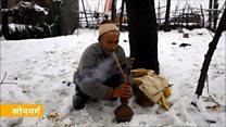 कश्मीर से लेकर यूरोप तक बर्फ़बारी