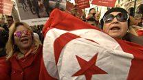 """مظاهرات في تونس رفضا لعودة """"الإرهابيين"""""""