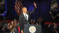 الخطاب الرئاسي الأخير لأوباما