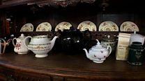 د کارخونې چای خونه