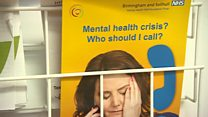 Mental health issues put A&E under strain