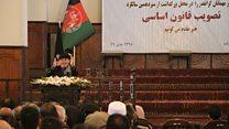 د افغانستان په اساسي قانون کې نیمګړتیاوې څه دي؟