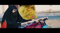 السعودية: حملة تدعو لإسقاط ولاية الرجل عن المرأة