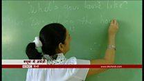 क्यूबा में अंग्रेज़ी की लहर
