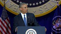 اوباما؛ آخرین حرف ها، در آخرین روزها
