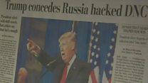 रूसी हैकिंग की जांच
