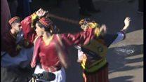 السنة الأمازيغية الجديدة