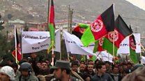 تجمع صدها معترض در مقابل سفارت پاکستان در کابل