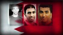 اعدام در بحرین پس از شش سال