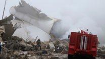香港赴土耳其货机坠毁吉尔吉斯首都