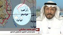عضو مجلس الشورى السعودي السابق
