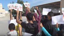البحرين: احتجاجات غاضبة وادانات دولية بعد اعدام 3 بحرينيين