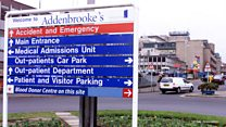 How safe are England's hospitals?
