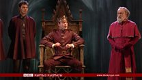 """""""Сапар"""": Шекспир бүгүнкү дүйнөдө"""