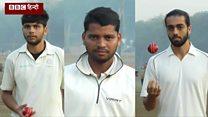 क्रिकेट के इम्तहान में पास या फ़ेल?