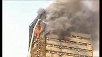 ایران میں آتشزدگی کے بعد کیا ہوا؟