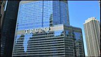 امپراتوری مالی ترامپ در ریاست جمهوری او اخلال نمیکند؟