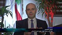 """""""بلا قيود"""" مع دولة نائب رئيس الوزراء وزير الصحة اللبناني غسان حاصباني"""
