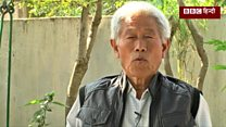 भारत में कई सालों से रह रहा चीनी सैनिक
