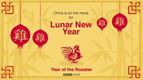 China on the move for New Year