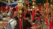 เทศกาลตรุษจีนกำลังจะมาถึงในอีกไม่กี่วันข้างหน้านี้