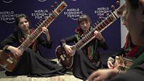 د افغان پېغلو ارکستر