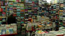 معرض القاهرة الدولي للكتاب في دورته الـ 48