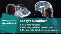 Aparelho inédito ajuda médicos em diagnóstico de bebês