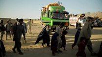 هشدار صندوق بینالمللی پول: کمک نکنید افغانستان با بحران روبرو خواهد شد