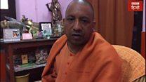 राम मंदिर निर्माण को लेकर क्या बोले योगी आदित्यनाथ?