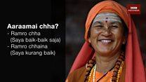 Belajar kosa kata Nepal