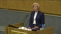نگرانی سازمانهای حقوق بشر از افزایش خشونت خانگی در روسیه