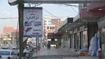 """رستورانی به نام """"ترامپ"""" در کردستان عراق"""