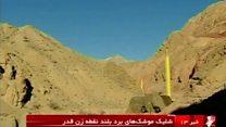 خبرساز شدن آزمایش موشکی جدید ایران